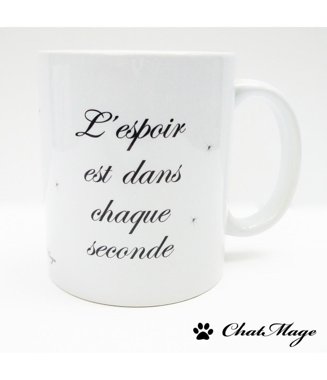 mug mug citation mug caf citation motivante chatmage. Black Bedroom Furniture Sets. Home Design Ideas