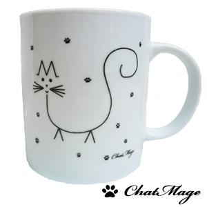 Mug ChatMage.jpg
